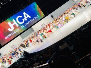 JHCA~日本カラー協会~